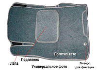 Коврики текстильные Toyota Land Cruiser 80 Ciak увеличенные серые