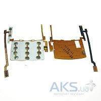 Клавиатурный модуль для LG KF510 нижний