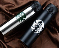 Вакуумный Термос Starbucks Старбакс Тамблер 500 мл
