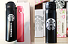 Вакуумный Термос Starbucks Старбакс Тамблер 500 мл, фото 7