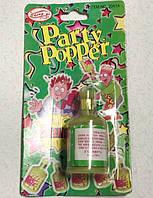 Прикольная Хлопушка Бомбочка Party Popper Розыгрыш для Вечеринки