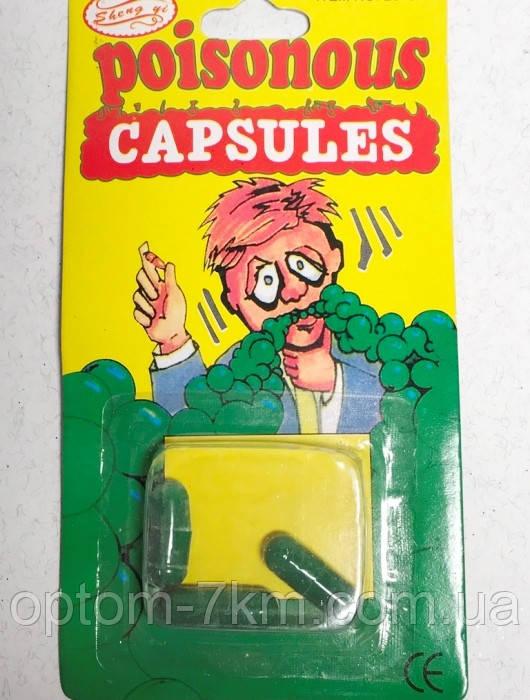 Оригинальный Розыгрыш Зеленая Капсула Poisonous Capsules Прикол