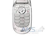 Клавиатура (кнопки) Motorola V551 Silver