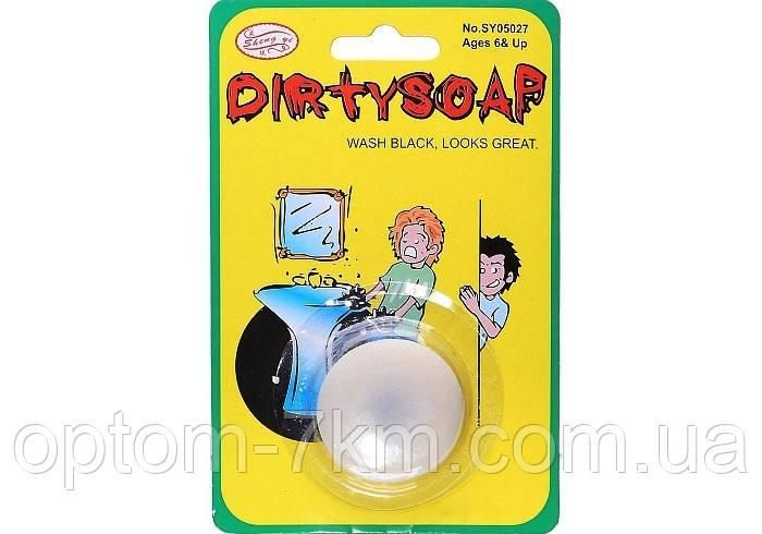 Оригинальный Розыгрыш Пачкающее Мыло Dirty Soap Прикол