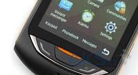 Клавиатура (кнопки) Samsung S5620 Black