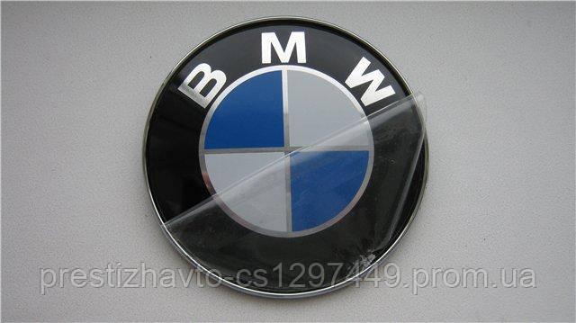 Эмблема на крышку багажника BMW X5 E53, 7- E65, E66, E67