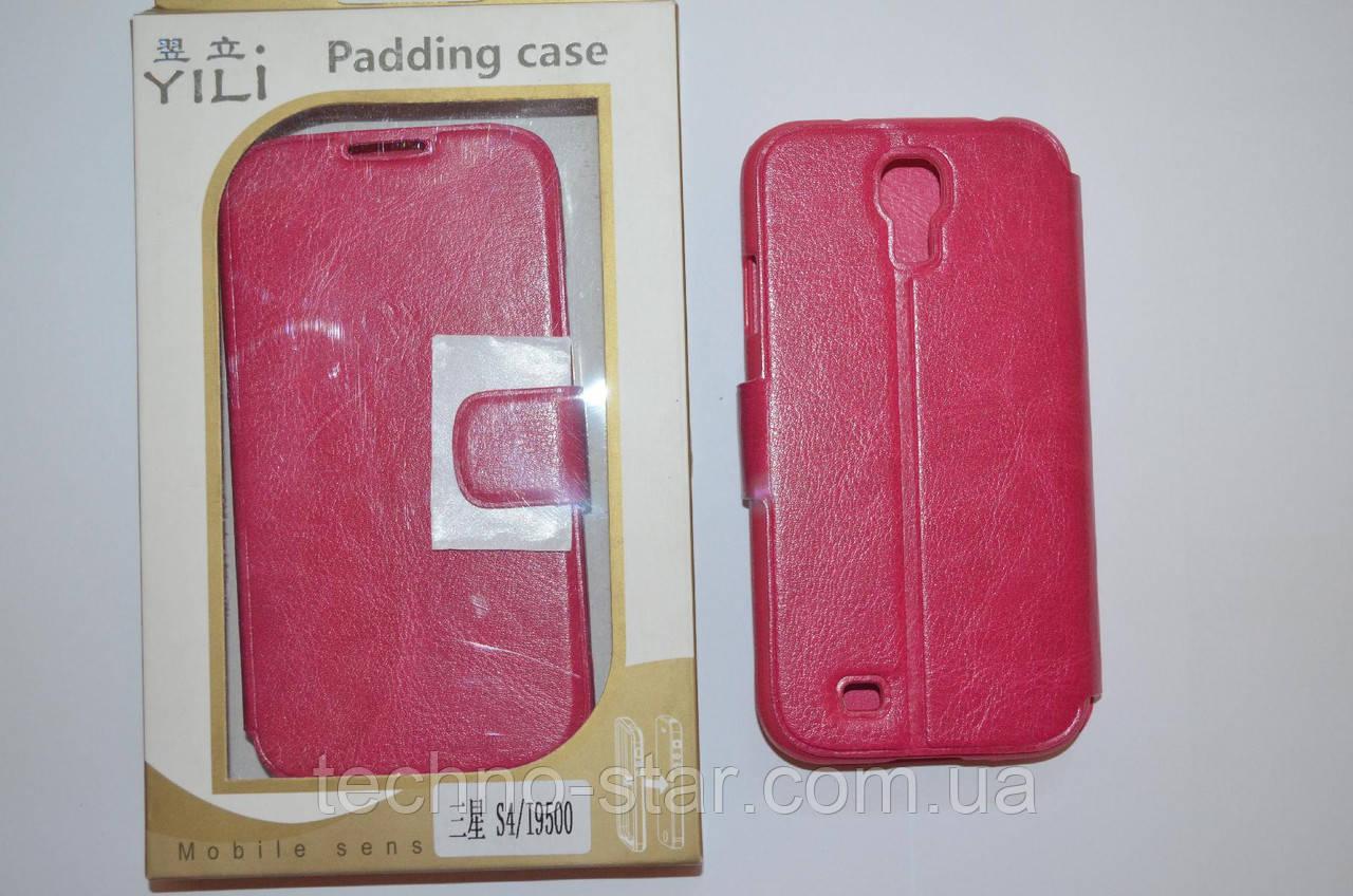 Чехол-книжка для Samsung Galaxy S4 i9500 (розовый цвет)