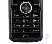 Клавиатура (кнопки) Sony Ericsson J110 Black