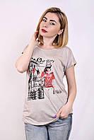 Футболка женская Our story, купить женскую футболку украина