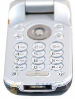 Клавиатура (кнопки) Sony Ericsson W300 Silver