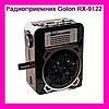 Радиоприемник Golon RX-9122 с LED фонариком!Опт