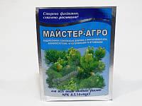 Удобрение Мaster-АГРО для хвойных растений 8.5.14, 25г.