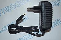 Зарядное устройство для Cube U9GT U16GT U18GT U25GT K8GT 5V 3A