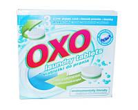 OXO био-порошок в таблетках для белых вещей 24шт/24стир.
