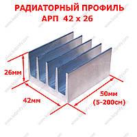 Радиаторный профиль. Радиатор светодиода 5-30Вт