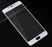 3D стекло для Meizu M5 Note на весь экран White