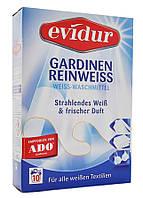 Evidur отбеливающий стиральный порошок для стирки тюля и занавесок (10 стирок-600 г) Германия