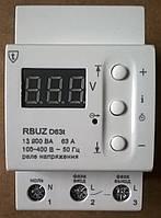 Реле напряжения Zubr D63 A