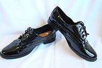 Туфли броги женские Next. Размер 40 (UК 7, EUR 41)