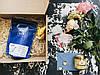 Подарочный набор My Coffee Box№5