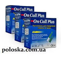 Тест-полоски On Call Plus(Он Колл Плюс) 100шт (2х50)