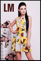 Женское летнее платье Сати серое с подсолнухами. Размеры 42, 44, 46, 48, 50