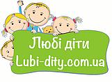 Любі діти