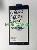 Сенсорний екран для Sony C6602 L36h Xperia Z, C6603 L36i Xperia Z, C6606 L36a Xperia Z, чорний