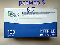 Перчатки нитриловые, чувствительные, текстурированные на пальцах Polix PRO&MED Украина,S.  100 шт.