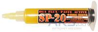 SP Флюс Высокоактивный SP-20+ (6 гр.)