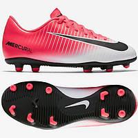 Бутсы Nike Jr Mercurial Vortex III FG 831952-601