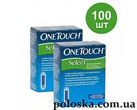 Тест-полоски ONE TOUCH SELECT(Ван Тач Селект) 100ШТ.(2х50)