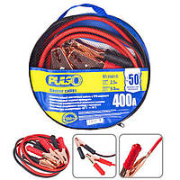 Провода прикуривания Pulso ПП-25451-П 400A 2,5м морозостойкие