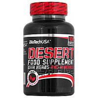 Жиросжигатель Desert 100caps BiotechUSA