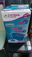 Набор для уборки Magic Mop, TM Zambak Plastik