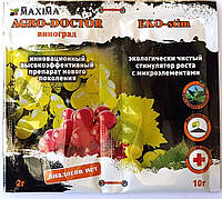 Инсектицид Агро-Доктор Виноград, 2г + Стимулятор роста, 10г
