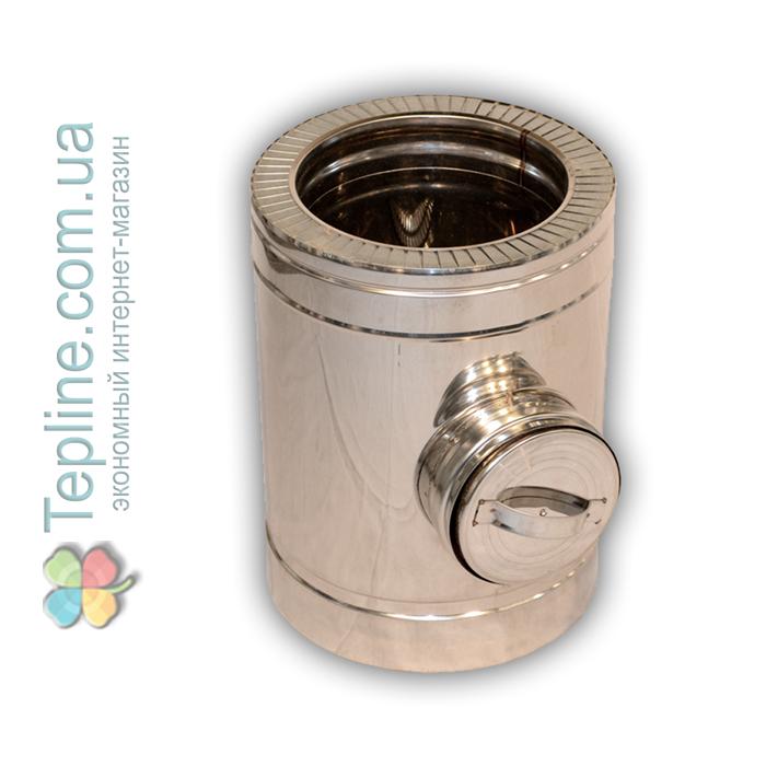 Ревізія-для димаря сендвіч d 130 мм; 0,5 мм; AISI 304; неіржавіюча сталь/неіржавіюча сталь - «Версія-Люкс»