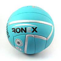 Мяч волейбольный Ronex, фото 1