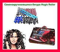 Волшебные бигуди самонакручивающиеся Magic Roller (Мэджик Роллер) для средних волос 18 шт