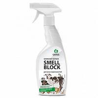 Защита от запаха SmellBlock 600ml Grass