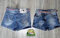 Шорты джинсовые для девочки с поясом