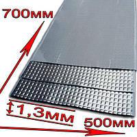 Виброизоляция Silent Car Grand 1 500мм*700мм 1,3мм (Фольга 60 мк)