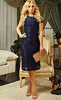 Темно-синие вечернее женские платье ниже колен Размеры:  S,Л