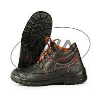 Ботинки «Лидер» 2х слойный ПУП