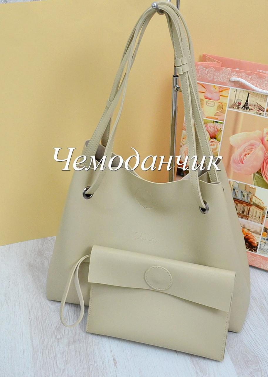 22645fbf72f9 Сумка Zara c косметичкой! , цена 580 грн., купить в Одессе — Prom.ua ...