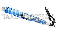 Спиральная плойка для волос синяя RIZHEN RZ-118