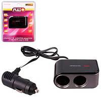 Разветвитель прикуривателя Pulso SC-2069 (2 гнезда + 2 USB 2100mA)