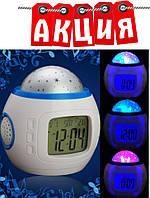 Часы Орбита 1038. АКЦИЯ