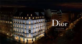Легендарный дом моды DIOR -1