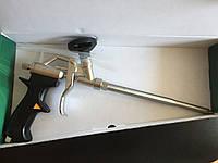 Пистолет для пены Бригадир Professional никель (2000000066929)